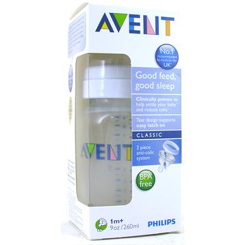 Avent Classic 9oz/260ml Feeding Bottle