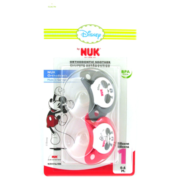 NUK Disney Silicone Soothers Twin Pack