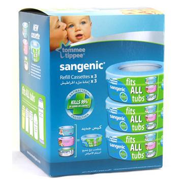 Sangenic Hygiene Plus Triple Cassette Pack