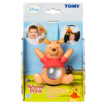 Winnie the Pooh Shakeables